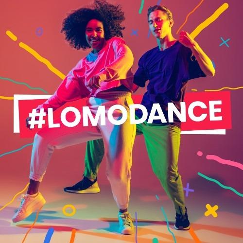 #LomoDance – Concurso de dança para brasileiros com prêmio de até US$ 3 mil